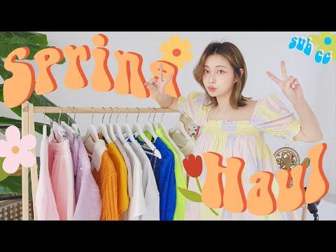 Весенняя одежда, полная красок Howl |  Весенняя координация |  Пастельный вид |  Весенний вой |  Один кусок |  Кардиган |  Блузка |  Весенняя мода Haul |  Fashion YouTuber Hyein HEYNEE