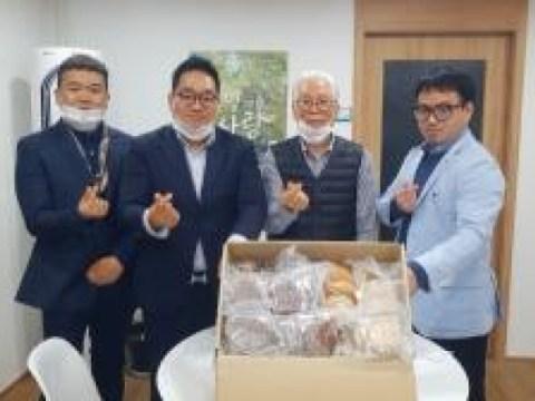In-sung Kim, CEO Apple Tree Holdings, ditunjuk sebagai 'Calon Se-hoon Oh'