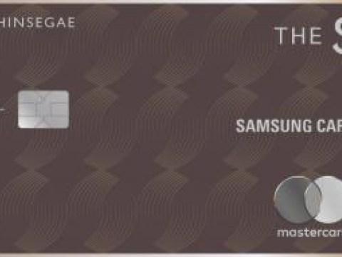Samsung Card'Shinsegae THE S PRESTIGE 'diluncurkan … Manfaat anggota VIP Shinsegae