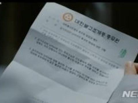 Jo Gye-jong, dukungan untuk drama'Vinsen-jo '… untuk pertama kalinya untuk Jangsam dan lirik