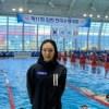 Seoyoung Kim, pemenang gaya punggung 200m di kompetisi renang nasional pertama musim ini