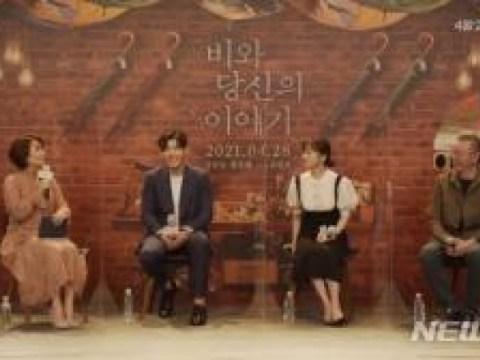 """'The Rain and Your Story' Kang Haneul """"Film yang beresonansi sebanyak lagu itu"""" (Komprehensif)"""
