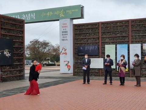 Berbagai kegiatan peringatan menjelang ulang tahun ke-73 Kota Jeju 4 · 3