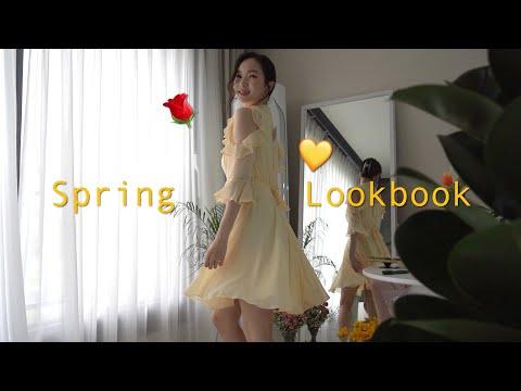 Spring Dress LookBook💛🌹   Belle dress