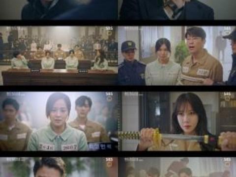 'Penthouse 2'Eom Gi-jun jailbreak-On penampilan pertama Joo-wan Park Ho-san …  Musim 3 Curiosity ↑