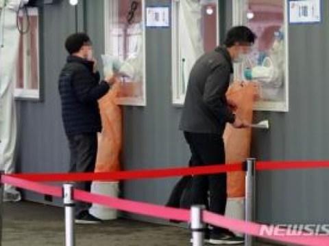543 kasus baru terkonfirmasi, 500 unit pada hari ke-4 …  521 wabah di Korea