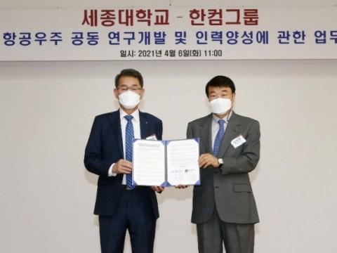 Sejong University dan Hancom Group menandatangani perjanjian kerjasama industri-akademik di bidang drone dan kedirgantaraan