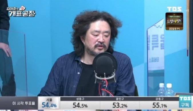 """Kim Eo-joon, yang mengirim sms 'Selamat tinggal' dan 'Tinggalkan ruangan', """"Kami didiskriminasi karena kami bahkan tidak bisa mewawancarai Se-hoon Oh dan Hyeong-jun Park."""""""
