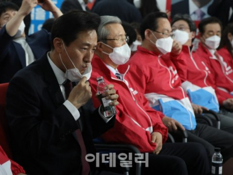 [Foto] Kandidat Se-hoon Oh, menjelang pengumuman laporan keluar