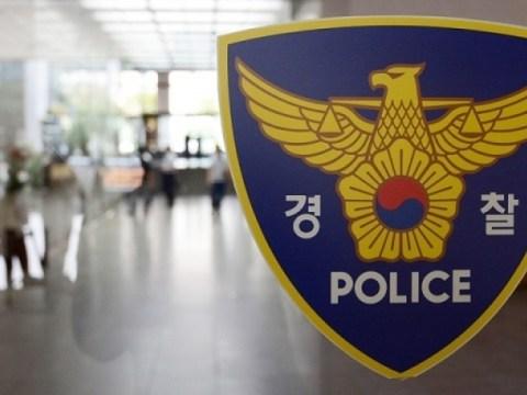 Putri yang ditangkap di usia dua puluhan yang memegang senjata pada ayahnya  Kecurigaan percobaan pembunuhan
