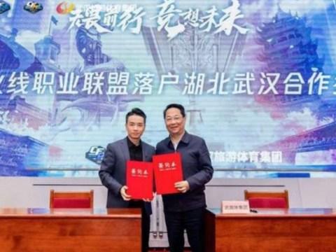 China Esports Weekly : Tencent Esports, Hubei Province와 제휴, LPL 및 LDL Match-Fixing 조사 결과 발표