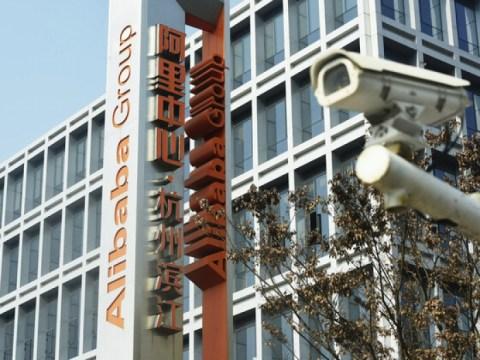 Regulator China mendenda 3 triliun won pada Alibaba karena 'pelanggaran undang-undang antitrust'