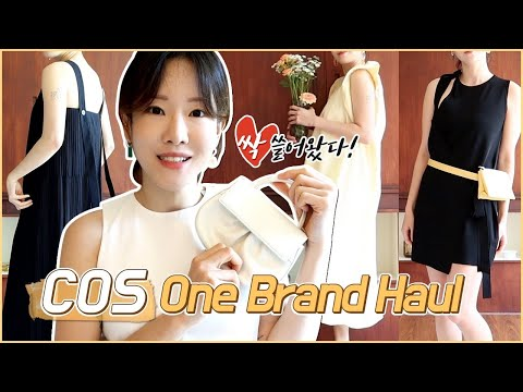 COS One-Brand Shopping Howl💖 Cos Dress Shake Off 👗✨ 9 Dress Reviews Recommended 🙌🏻 From Lovely to Casual!