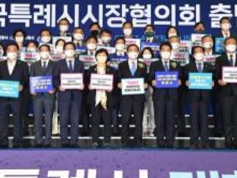 """Walikota Suwon Yeom Tae-young, """"Dalam kasus khusus, ini akan menjadi tonggak dalam sejarah desentralisasi otonomi"""""""