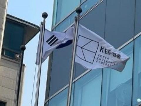 """Kyung-Chong, 'Komite Manajemen ESG' pertama mengadakan …  """"Menciptakan budaya manajemen perusahaan yang terpercaya"""""""