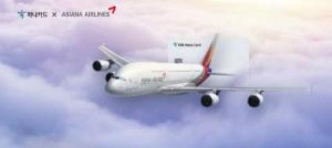 Hana Card, 'Ayo terbang di angkasa bersama Asiana Airlines sekarang!'  peristiwa