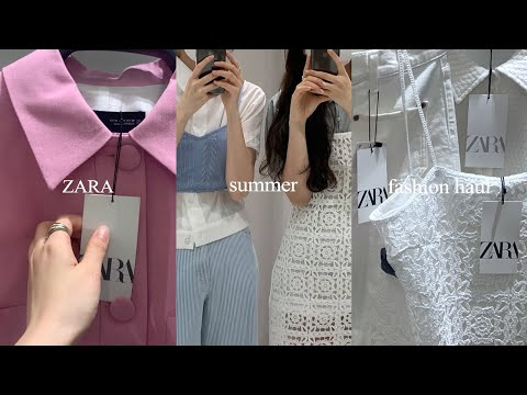 Zara summer new sister coordination showdown.  ZARA 2021 Summer Howl Fashion Lookbook.  Howl to shop.  ZARA summer fashion haul