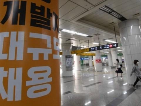 Naver hanyalah permulaan …  'Efek samping' yang saya khawatirkan terjadi secara berturut-turut.