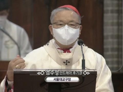 "Kardinal Yeom Soo-jung, akhirnya menangis …  ""'Hidup Tuhan!'  Teriak Kardinal Jung """