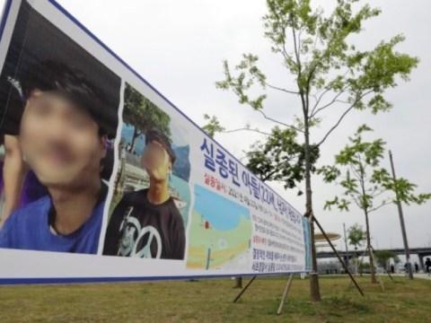 Mahasiswa kematian Sungai Han, 'tidak ada hubungan' dengan pria di CCTV pada hari hilangnya  Selidiki teman yang bersama Anda
