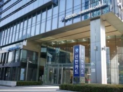 Shinhan Card memberikan dukungan cicilan tanpa bunga selama 36 bulan untuk bisnis renovasi hijau
