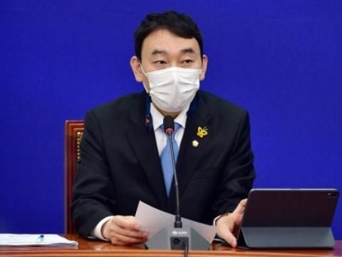 """Kim Yong-min """"Penuntutan yang terlambat atas Si-min Yoo pada saat membahas pemilihan presiden…  Penyalahgunaan hak penuntutan """""""