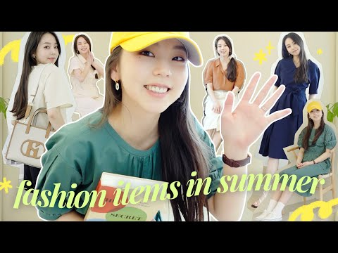 Fashion.  Eight kuanku summer fashion items that can be rolled back 🏖👗ㅣ Summer sandals, color socks, sneakers, linen dress, ball cam