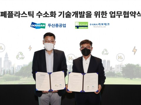 Doosan Heavy Industries & Construction membuat hidrogen dari limbah plastik dan vinil limbah