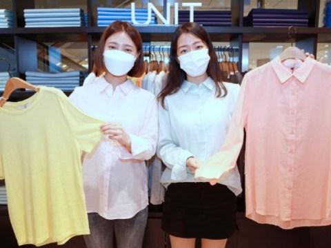 "Segera musim panas…  Lotte Dept. ""Diskon hingga 60% untuk penjualan pakaian linen"""