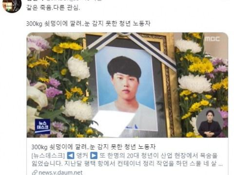 """[Pencegahan ketidaknyamanan] """"Mahasiswa kedokteran Hangang dan pekerja pelabuhan Pyeongtaek juga kaum muda"""""""