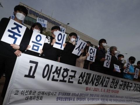 [Editorial] Bencana Kecelakaan Industri Pelabuhan Pyeongtaek, 'Subkontrak Terselubung'