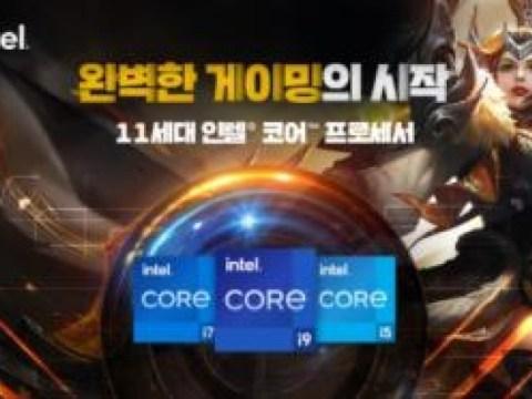 Gaming' n Mengapa disebut Intel Core 11th generation?