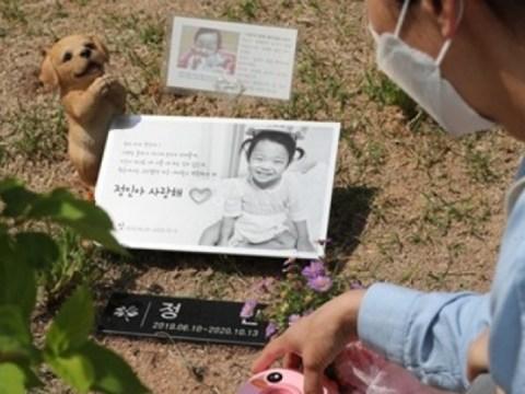 """""""Pikirkan putri pertama yang akan dibiarkan sendiri dan meminta penahanan tanpa penahanan"""" Jung-in mencemooh dan mengkritik ucapan ayah angkatnya."""