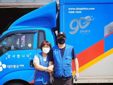 Karena volume pengiriman meningkat …  CJ Logistics 'Pasangan menikah' meningkat 50% dalam 3 tahun