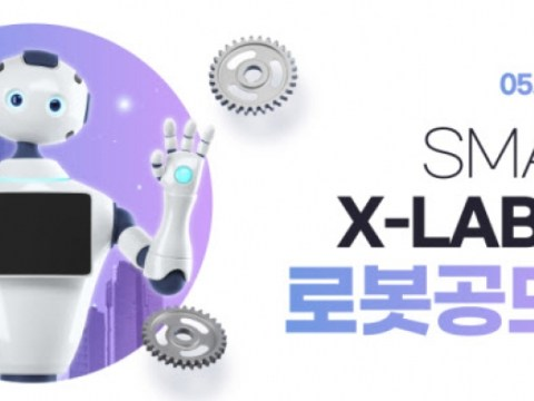 Hyundai Robotics akan menemukan perusahaan yang menjanjikan untuk berkolaborasi dalam bisnis robot