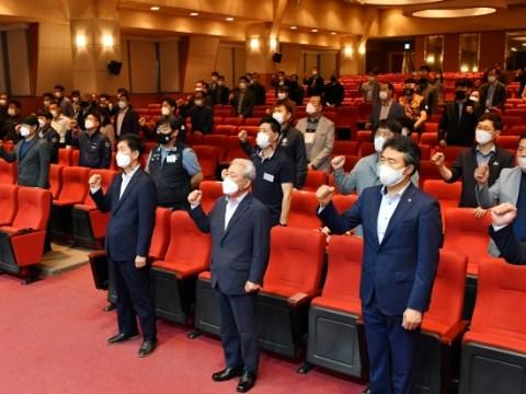 Resolusi Suwon-si untuk melindungi dan mendukung tenaga kerja, manajemen, sipil dan pemerintah, pekerja esensial dan kelas pekerja yang rentan