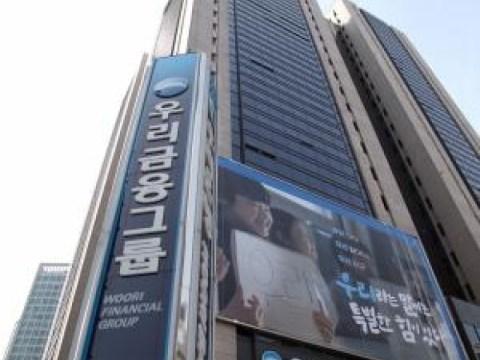 Dewan Direksi Woori Financial Group, Woori Financial Capital 100% Incorporated sebagai Anak Perusahaan