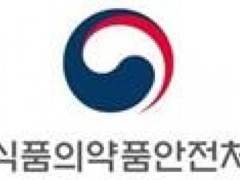 Kementerian Keamanan Pangan dan Obat-obatan, persetujuan item 'Modena Covid-19 Vaccine' … vaksin ke-4 di Korea