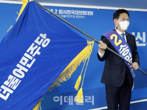 [Фото] Сон Ён Гил, новый президент Демократической партии Кореи
