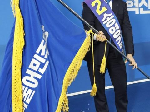 [Photo] ซง ยองกิล ประธานพรรคประชาธิปัตย์เกาหลี