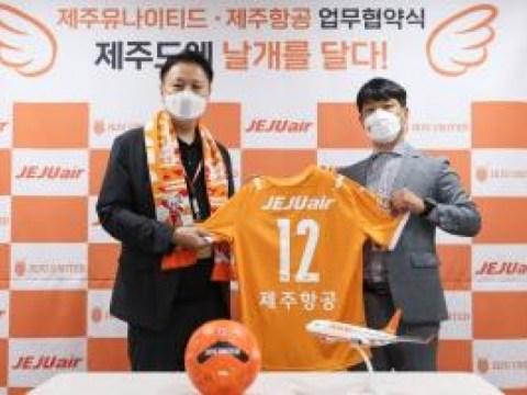 Jeju Air-Jeju UTD menandatangani perjanjian bisnis untuk mendukung pemilik usaha kecil