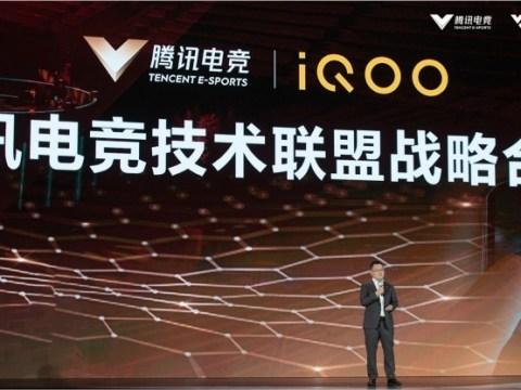 China Esports Weekly : Riot Games, 중국 5 개 도시에서 LoL Worlds 개최 확인, IQOO, Tencent Esports Technology Union 가입
