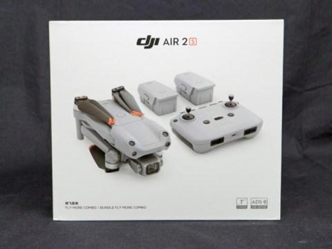 เป็นไปได้ไหมที่จะถ่ายวิดีโอ 5.4K ด้วยโดรนระดับเริ่มต้น?, DJI Air 2S
