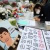 "Kasus Son Jung-min terlalu panas, dan pada akhirnya, 'Komisaris tidak mempercayai penyelidikan' Berita palsu…  Sebuah petisi keluar, ""Silakan selidiki keyakinan Anda"""