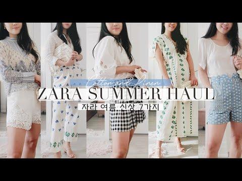 ZARA Summer Haul ZARA Cotton & Linen Cute Holiday Look Summer New / One Piece / Bag / Pants / Cute Vibe Cool Style Howl |  ZARA Howl |  CHRISTINA Lemon Slush