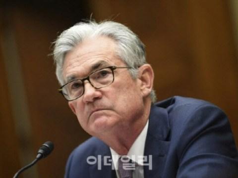 """Arah 'pengetatan garis uang' Fed AS telah diputuskan. Yang tersisa hanyalah """"kapan?"""""""