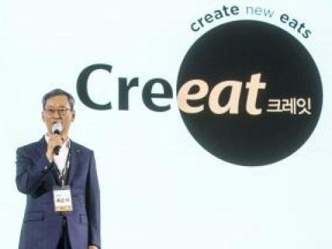 """CJ CheilJedang, """"Memperkuat bisnis makanan B2B""""…  Kembangkan organisasi dan perkenalkan merek baru"""