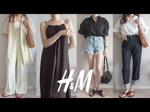 H&Mのハウル| 夏身上セールシステムハウル! おすすめ/非推奨予めお知らせドリーム💚リネンシャツ、ワンピース、ジャンプスーツ、夏シャツ、クロップトップH&M SUMMER HAUL 2021