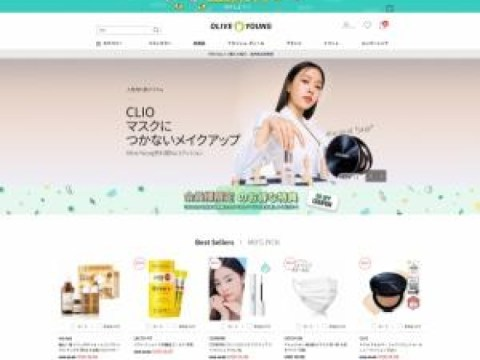 K-beauty mengumumkan di Jepang, 'rumah kecantikan Asia'…  Olive Young meluncurkan layanan mal global Jepang
