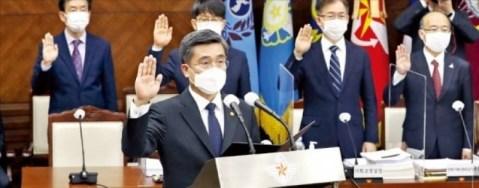 """Seo-wook, """"Pada hari pertama hilangnya pejabat publik, saya menerima laporan 'tidak mungkin'"""